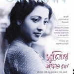 anandalok-12th-feb-2015-front-cover