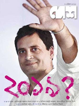desh Front Cover