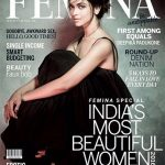 femina-march-2016-front-cover