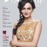 sananda-15th-may-2016-front-cover