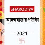 anandabazar patrika sharodiya 2021