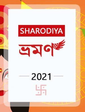 bhraman sharodiya 2021