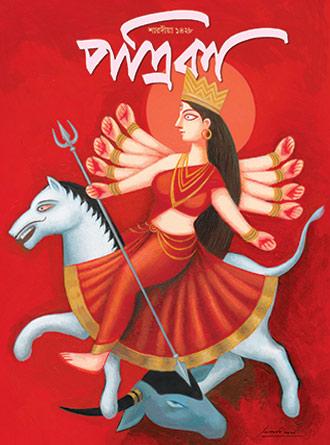 patrika sharodiya 2021 front cover