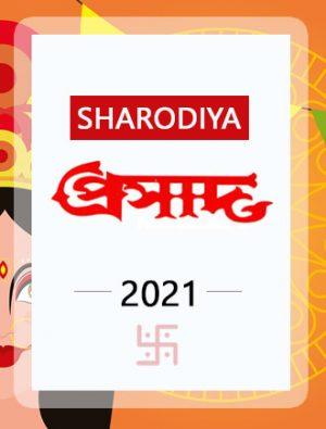 prosad sharodiya 2021