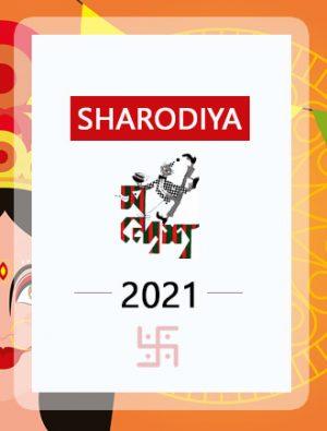 sandesh sharodiya 2021